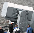 RIM-116 Rolling Airframe Missile Launcher 1.jpg