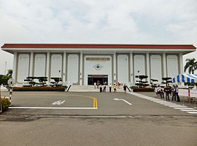ROCAF Museum Front View 20111015.jpg