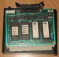 ROM-68k-OS.JPG