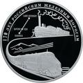список монет россии википедия