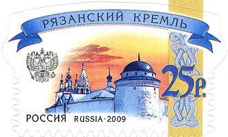 Ryazan kremlin - Walls and towers of Spassky Monastery Ryazan Kremlin.