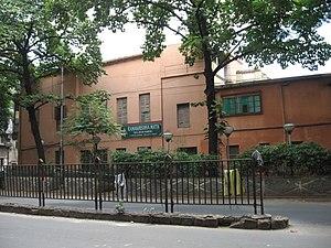 Ramakrishna Math - Ramakrishna Math, at Bagbazar, Kolkata