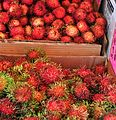 Rambutan fruits Chinatown Toronto.JPG