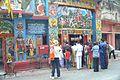 Rankini Temple gate, Jadugora.jpg