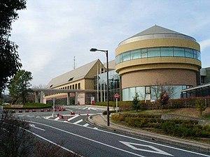 Ranzan, Saitama - Ranzan town office
