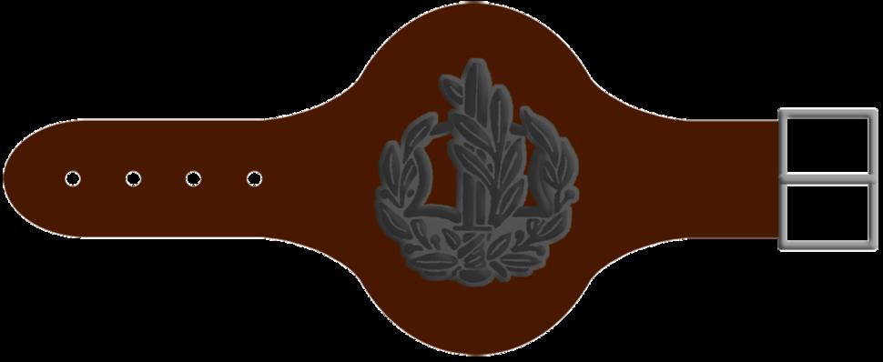 Rasar-Yekhidati-1-1-2