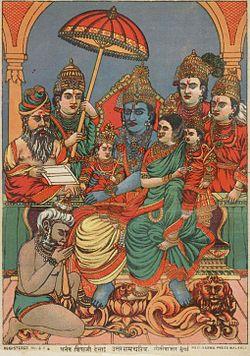 Valmiki Wikipedia