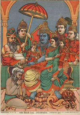 Valmiki - Rama with Sita on the throne, their children Lava and Kusha on their laps. Behind the throne, Lakshmana, Bharata and Shatrughna stand. Hanuman bows to Rama before the throne. Valmiki to the left.