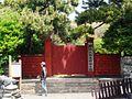 Red Gate, Izu Oshima, Tokyo, Japan.JPG