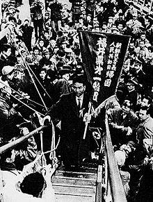 朝鮮民主主義人民共和国に帰国する在日朝鮮人(1960年) 在日韓国・朝鮮人