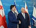 Reuven Rivlin at a working meeting with Irakli Kobakhidze (6213).jpg