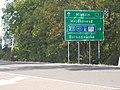Road sign, Route 3, 2018 Mezőkövesd.jpg