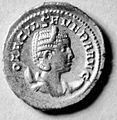 Roman - Coin with a Hippopotamus and Portrait of Otacilia Severa - Walters 59751 - Back.jpg