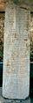 Roman Inscription in Turkey (EDH - F024099).jpeg