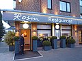 Rosins Restaurant März 2014.JPG