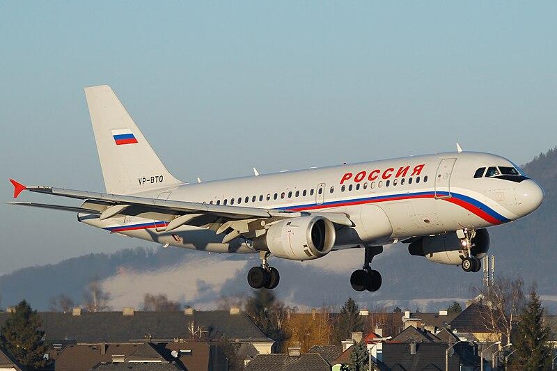 File:Rossija A319 VP-BTQ.jpg