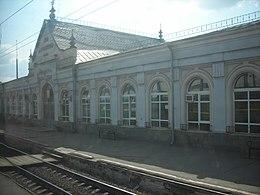 Герб Россошанского муниципального района