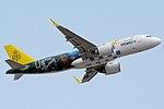 Royal Brunei Airlines, Airbus A320-200neo, V8-RBD, NRT (47002846034).jpg
