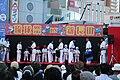Ryukyu Matsuri in Shin-Nagata Oct09 024.JPG