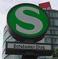 S-bahn logo potsdamer platz.jpg