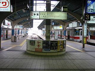 Sanyo Himeji Station Railway station in Himeji, Hyōgo Prefecture, Japan