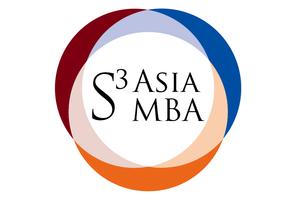 S3 Asia MBA - Image: S3 Asia MBA logo