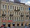 SPB Newski house 50.jpg
