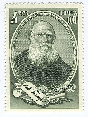 World Esperantist Vegetarian Association - Famed Russian writer Leo Tolstoy, honorary president of the World Esperantist Vegetarian Association (TEVA) at its founding in 1908, is honoured on a Soviet Union stamp issued in 1978 to commemorate the sesquicentennial of his birth.