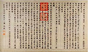Battle of Ngọc Hồi-Đống Đa - The order of Qianlong emperor to invade Đại Việt