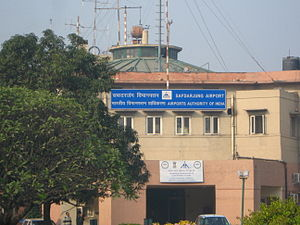 Safdarjung Airport - Safdarjung Airport, Airports Authority of India.