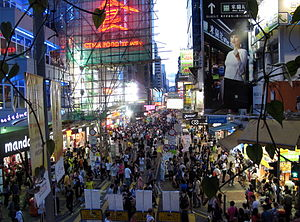 Sai Yueng Choi Street South 201207.jpg