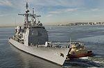 Sailors perform training DVIDS345118.jpg
