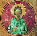 Saint Victor of Damask.jpg