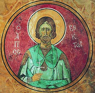 November 11 (Eastern Orthodox liturgics) - Image: Saint Victor of Damask