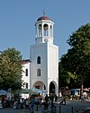 Saints Cyril and Methodius Church Tower - Sozopol.jpg