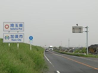 Prefectural road - Image: Saitama pref road 9 in Onofukuro