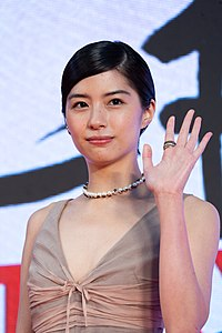 "Sakuma Yui from ""I Was a Secret Bitch"" at Opening Ceremony of the Tokyo International Film Festival 2019 (49013733316).jpg"