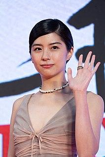 Yui Sakuma Japanese model and actress (born 1995)