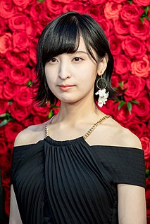 Ayane Sakura Japanese voice actress