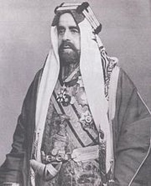 Salman bin Hamad Al Khalifa I