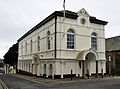 Saltash Guildhall.jpg