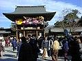 Samukawa Shr - panoramio.jpg