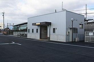 Rengeji Station - Rengeji Station