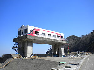 Sanriku Railway Train-shaped sluice.jpg