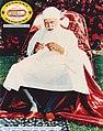 Sant Baba Mihan Singh ji-Shri Nanaksar Siahar Wale-shrinanaksar.com 1.jpg