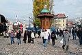 Sarajevo Tram-271 Line-1 2011-11-08.jpg