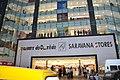 Saravana Super Stores Front View.JPG
