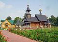 Sartakovo St Vladimir's Church.jpg