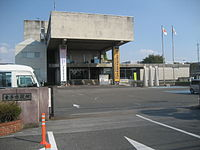 Satte City Hall 1.JPG