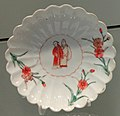 Saucer Dish with Amorous Couple, c. 1700-1720, Jingdezhen, China, hard-paste porcelain with overglaze enamels - Gardiner Museum, Toronto - DSC00638.JPG